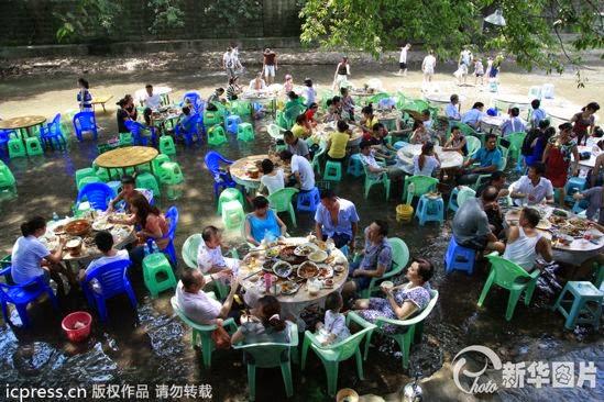 ristorante cinese nel lago